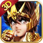 圣斗士星矢3D-集结