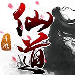 119手游网_2020年最新热门好玩的手机游戏免费下载