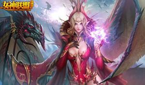 《女神联盟》新征程新版本王者印记上线
