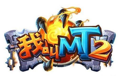 美高梅游戏官网网站 2