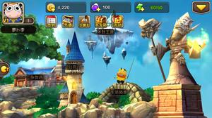 《我叫MT2》魔幻大陆橙色英雄独家揭晓橙色英雄第五技能来袭