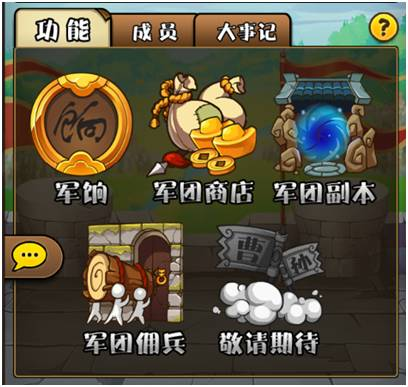 新萄京娱乐手机版 2