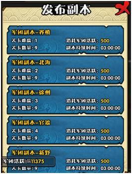 新萄京娱乐手机版 5