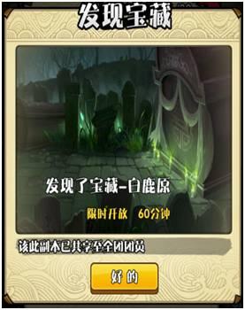 新萄京娱乐手机版 6
