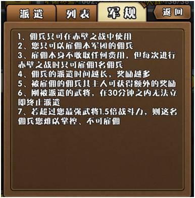 新萄京娱乐手机版 7