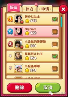 赌博最正规网站平台 7