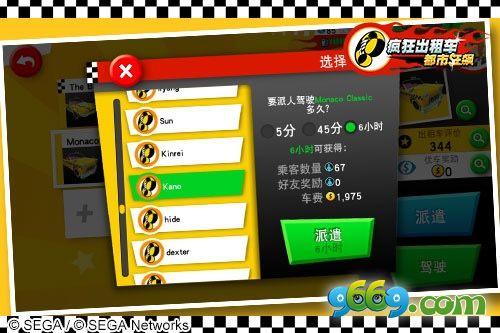 赌博信誉平台 8