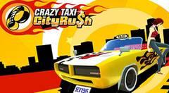 7月31《疯狂出租车:都市狂奔》将全球上线