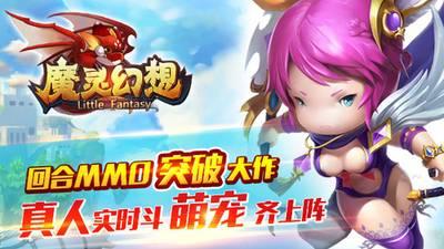 葡京娱乐网上娱乐 3