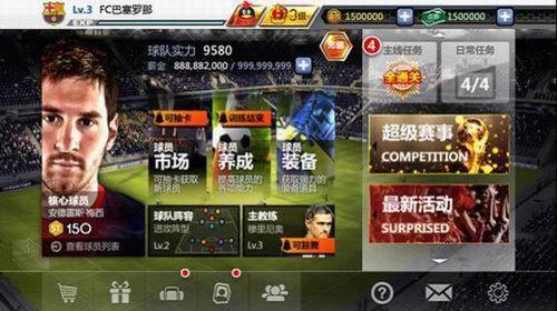 古天乐代言太阳娱乐app 7