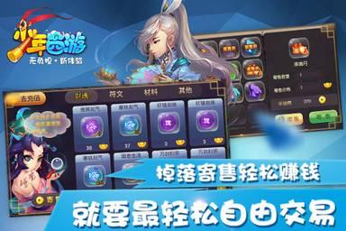 大奖888官方网站 1