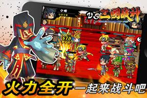 三国战神Online手机游戏图片欣赏