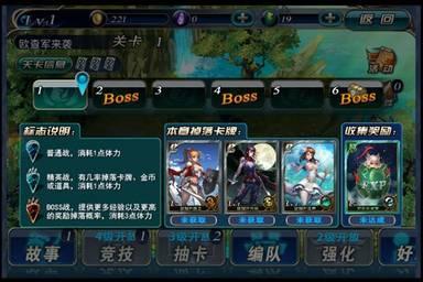 天使帝国手机游戏图片欣赏