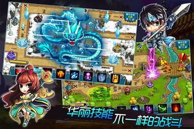 塔防三国传手机游戏图片欣赏