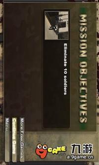 反恐行动手机游戏图片欣赏