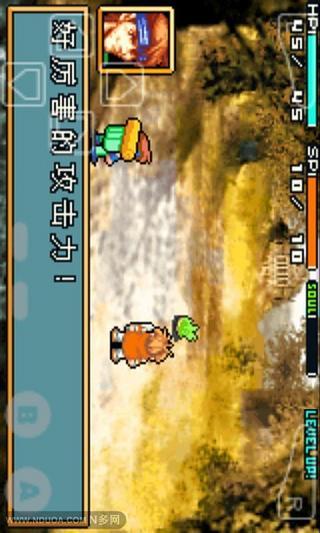 光明之魂2手机游戏图片欣赏
