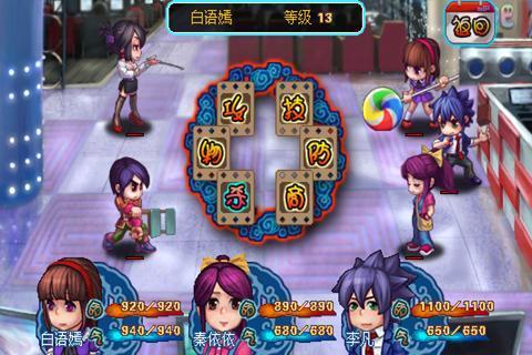 终极三国学院破解版 zhongji...手机游戏图片欣赏