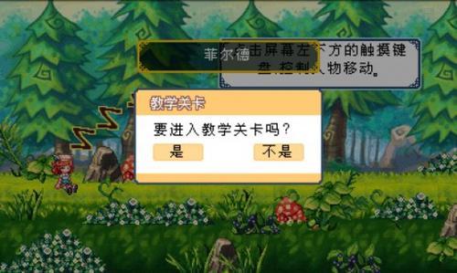 彩虹岛Ⅰ_免费下载_攻略