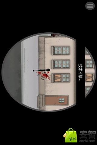 狙击精英手机游戏图片欣赏