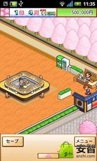 海鲜寿司街