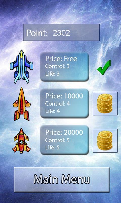 宇宙飞船:空间旅行者手机游戏图片欣赏