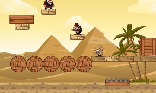 大金字塔抢劫