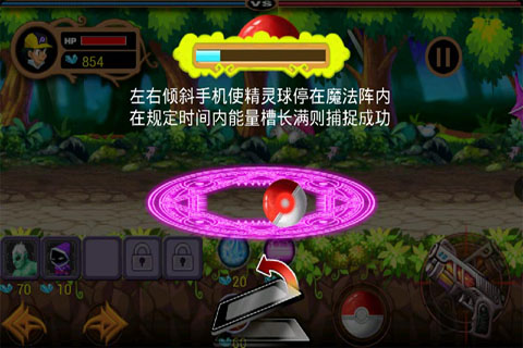 神奇宝贝之精灵战纪2手机游戏图片欣赏