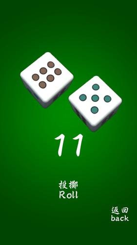 骰子五个六斋什么意思_简单骰子