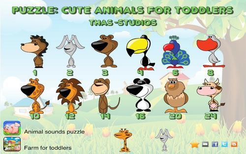可爱的动物拼图