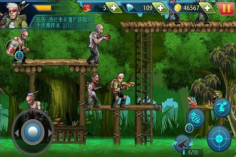 求生之路僵尸猎人手机游戏图片欣赏