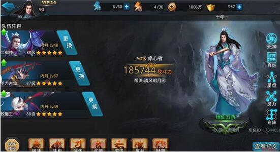 优德棋牌游戏平台官网 3