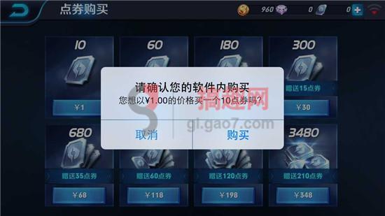 申请app store账号_王者荣耀ios怎么充值_119手游网