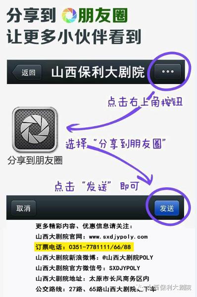 app平台赌博下载 3