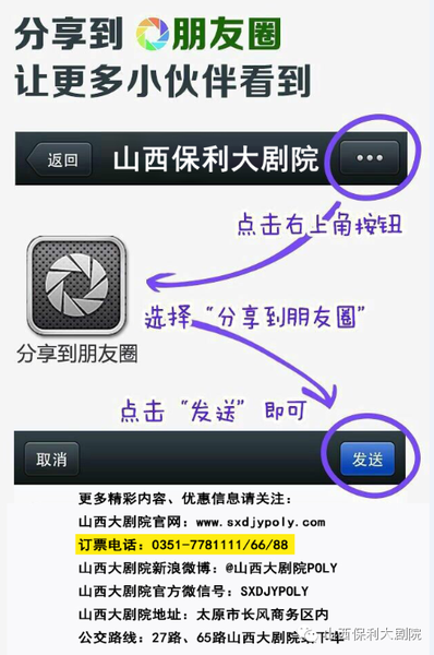 正规赌钱的十大app 3