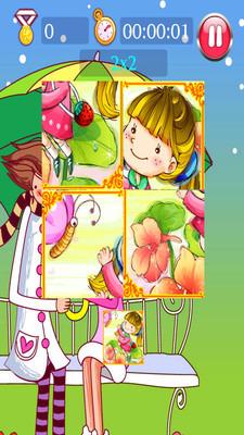 我的公主儿童拼图手游_最新手机版免费下载_攻略_资讯