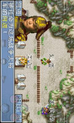 真三国无双AE手机游戏图片欣赏