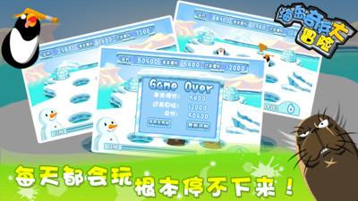 海岛奇兵大冒险手机游戏图片欣赏