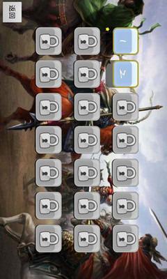 三国志12手机游戏图片欣赏