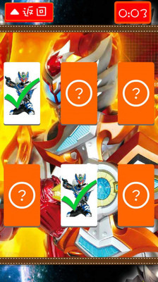 铠甲勇士记忆冲关手机游戏图片欣赏