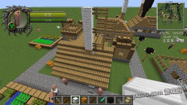 我的世界军事村庄_我的世界军事村庄村庄建造教程