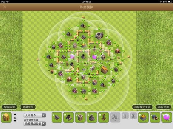 新甫京娱乐app 3