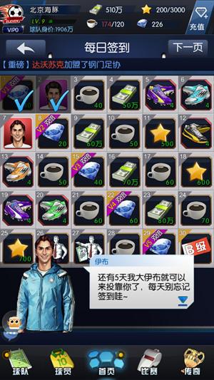 十大赌博靠谱网络平台 5
