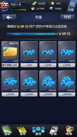 十大赌博靠谱网络平台 6