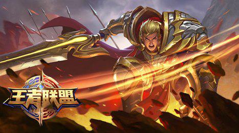 王者荣耀亚瑟英雄的介绍和出装攻略