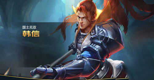 王者荣耀韩信英雄的介绍和出装攻略