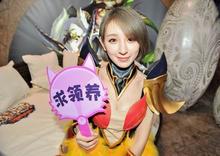 小编精选ChinaJoy2016美图