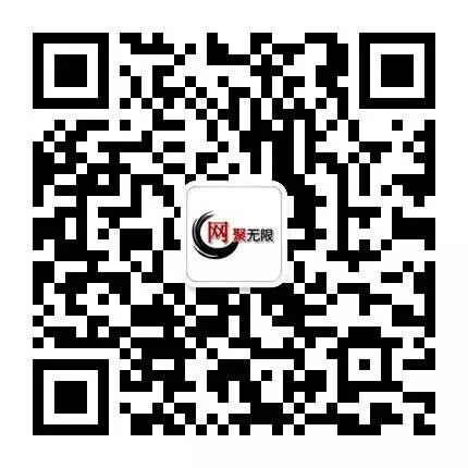 澳门新萄京官方网站 11