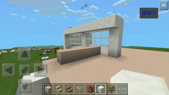 我的世界怎么建别墅 豪华别墅建造教程(二)