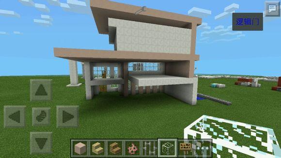 我的世界豪华别墅建造教程 二