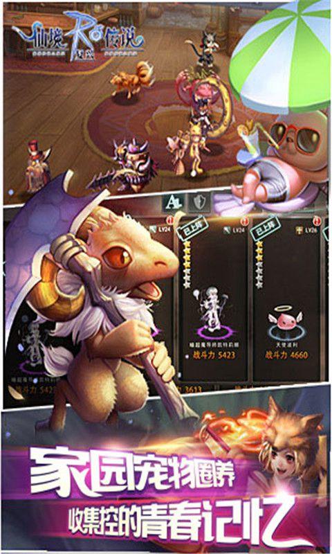仙境传说RO:复兴手机游戏图片欣赏